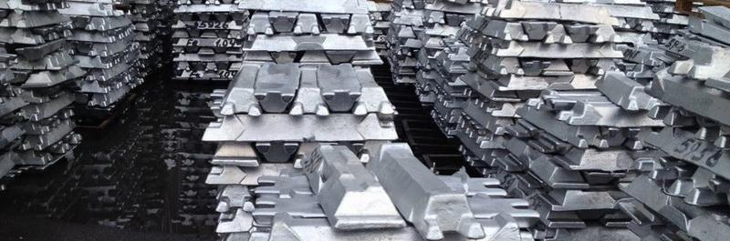 pervichnyj i vtorichnyj alyuminij